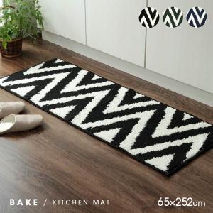 キッチンマット ネイビー 約65×252cm|araya