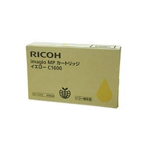 〔純正品〕 RICOH リコー インクカートリッジ/トナーカートリッジ 〔600020 イマジオMPカートリッジY イエロー〕 C1600 araya