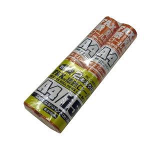 ミヨシ(MCO) FAX用感熱ロール紙(A4サイズ/0.5インチ) 15m巻き2本パック FXR15AH-2-12P〔12セット〕 araya