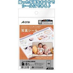 日本製 made in japan A-one写真シール8片ExtraLarge41.5×59mm 80750 32-980 〔10個セット〕|araya