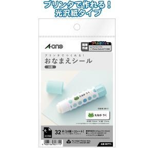 日本製 made in japan A-one名前シール32片33×12mm80771 32-984 〔10個セット〕|araya