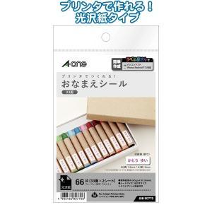 日本製 made in japan A-one名前シール66片24×8mm80770 32-985 〔10個セット〕|araya
