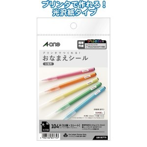 日本製 made in japan A-one名前シール104片15×5mm80775 32-986 〔10個セット〕|araya