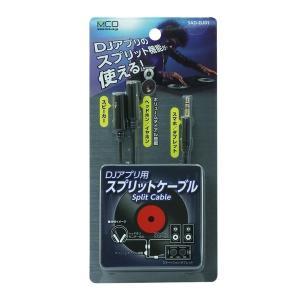 ミヨシ(MCO) DJアプリ用スプリットケーブル ブラック SAD-DJ01/BK araya