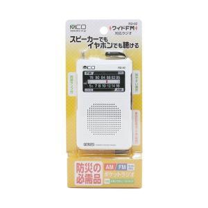 ミヨシ (MCO) ワイドFM対応 ポケットラジオ デジタル同調タイプ ホワイト RD-02/WH araya