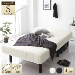ベッド 脚付き マットレス シングル ホワイト ショート丈 180cm 一体型 コンパクト圧縮 梱包 搬入 組立 簡単 20cm 高脚 ハイタイプ シンプル モダン デザイン...|araya