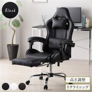チェア ブラック ゲーミング オフィス パソコン 学習 椅子 頑丈 リクライニング ハイバック ヘッドレスト フットレスト レザー|araya