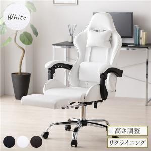 チェア ホワイト ゲーミング オフィス パソコン 学習 椅子 頑丈 リクライニング ハイバック ヘッドレスト フットレスト レザー|araya