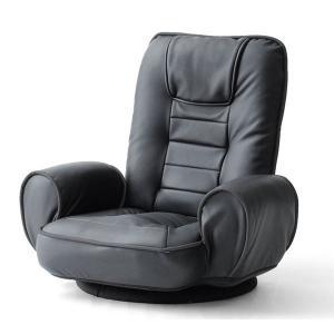肘付き回転座椅子 〔ブラック 合成皮革〕 幅73cm 360度回転 42段階リクライング 〔リビング〕〔代引不可〕|araya