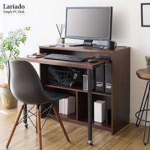 机 PCデスク デスク お洒落 ウッド調 パソコンデスク パソコン机 ゲームデスク リモートワーク Lariado |araya