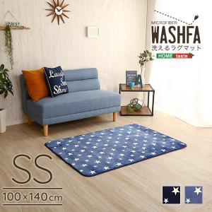 マイクロファイバー・デザインラグマットSSサイズ(100×140cm)洗えるラグマット  WASHFA|araya