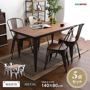 お洒落 アンティークデザイン ダイニングテーブル、ダイニングセット(5点セット)4人掛け、140cm幅|Porian-ポリアン- |araya