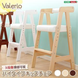かわいい 木製 お子様用 チェア ハイタイプ キッズチェア -VALERIO- ベビー チェア 椅子 ダイニング お子様部屋 ホワイト 茶 子供部屋|araya