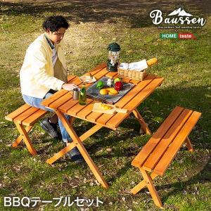 アウトドア BBQテーブル 3点セット(コンロスペース付) Baussen-バウゼン エクステリア キャンプ 庭 テラス ウッドデッキ 送料無料|araya