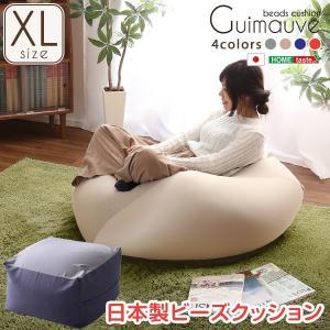 もっちり感触 日本製 特大 キューブ型 ビーズクッション (XLサイズ) カバーがお家で洗えます  Guimauve ギモーブ 快適 ごろ寝|araya