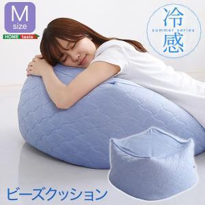 ひんやり 冷感ビーズクッション 洗えるカバー Mサイズ サマーシリーズ|araya