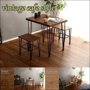 お洒落 ダイニングセット カフェスタイル 3点セット ヴィンテージ風 リビング コンパクト チェアー テーブル|araya