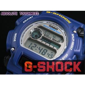 カシオ CASIO Gショック G-SHOCK 腕時計 BASIC ベーシック DW-9052-2|araya