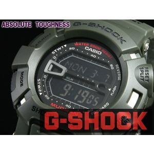 カシオ CASIO Gショック G-SHOCK マッドマン 腕時計 G-9000-3|araya