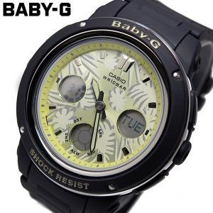 カシオ ベビージー Baby-G クオーツ レディース 腕時計 BGA-150F-1A イエロー イエロー|araya