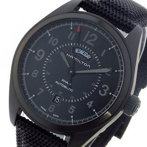 ハミルトン HAMILTON カーキ フィールド KHAKI 自動巻き メンズ 腕時計 H70695735 ブラック ブラック|araya