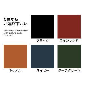 牛革 B6判ブックカバー arbic 02