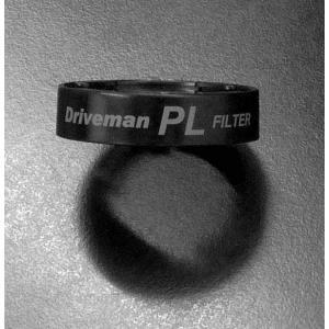 【オプション】ドライブマン用PL(偏光)フィルター[D-PLF1]