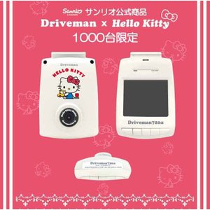 【ハローキティモデル】ドライブレコーダー HK-720A-CSA4ドライブマン シガーソケットアダプタセット(マイクロSD別)720α(アルファ)|arc-harley