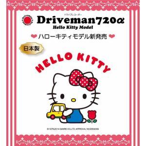 【ハローキティモデル】ドライブレコーダー HK-720A-CSA4ドライブマン シガーソケットアダプタセット(マイクロSD別)720α(アルファ)|arc-harley|02