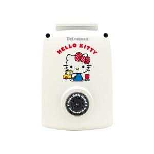 【ハローキティモデル】ドライブレコーダー HK-720A-CSA4ドライブマン シガーソケットアダプタセット(マイクロSD別)720α(アルファ)|arc-harley|03