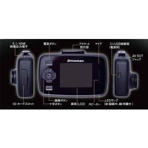 ドライブマンS-GP-1ドライブレコーダー[シンプルセット]駐車監視 GPS搭載 HD高画質 音声記録 一体型 ドラレコ アサヒリサーチ ドライブレコーダー|arc-harley|02