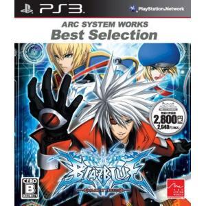 【新品】PS3 (ARC SYSTEM WORKS Best Selection) BLAZBLUE(ブレイブルー)|arc-online-mini
