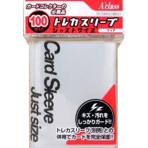 【新品】TC トレカスリーブ ジャストサイズ 100枚入<アクラス> arc-online-mini