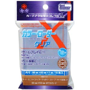 【新品】TC カードアクセサリ カラーローダー X(クリア)<ホビーベース> arc-online-mini