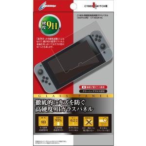 共有在庫のため注文のタイミングにより、ご要望に添えない場合がございます。 ■商品名:Switch 高...
