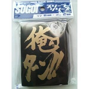 【新品】TC SUGOIスリーブミニ 俺のターン!!<遊縁> arc-online-mini
