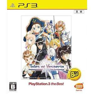 【新品】PS3 (Best)テイルズ オブ ヴェスペリア|arc-online-mini