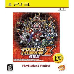 【新品】PS3 (Best)第3次スーパーロボット大戦Z 時獄篇|arc-online-mini