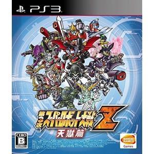 【新品】PS3 第3次スーパーロボット大戦Z 天獄篇|arc-online-mini