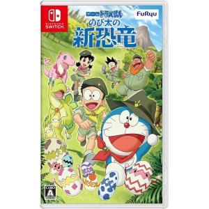 【新品】Switch ゲーム ドラえもん のび太の新恐竜