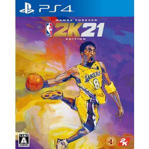 【新品】PS4 NBA 2K21 マンバ フォーエバー エディション|arc-online-mini