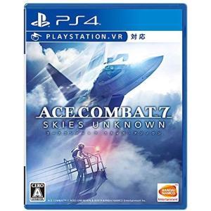 【新品】PS4 ACE COMBAT 7: SKIES UNKNOWN