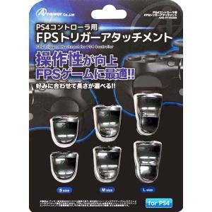 共有在庫のため注文のタイミングにより、ご要望に添えない場合がございます。 ■商品名:PS4 コントロ...