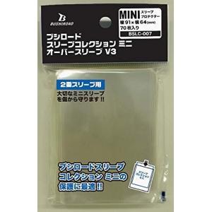 【新品】TC スリーブコレクション ミニ オーバースリーブ V3 70枚入<ブシロード> arc-online-mini