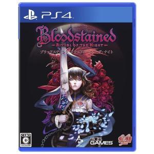 共有在庫のため注文のタイミングにより、ご要望に添えない場合がございます。 ■商品名:PS4 Bloo...