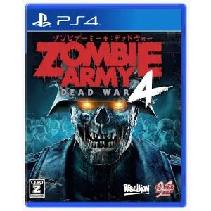 【新品】20/4/23発売(前日出荷) PS4 Zombie Army 4: Dead War【CERO:Z】 arc-online-mini