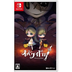 【新品】19/12/19発売(前日出荷) Switch オバケイドロ!