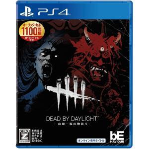 【新品】20/2/13発売(前日出荷) PS4 Dead by Daylight -山岡一族の物語り...