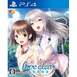 【新品】20/2/27発売(前日出荷) PS4 ラブクリア arc-online-mini