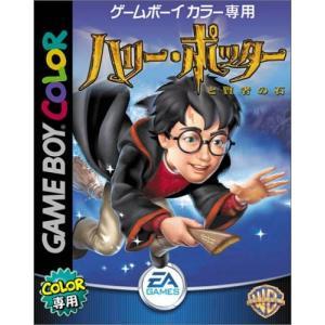 <レトロゲーム> GBC ハリー・ポッターと賢者の石【COLOR専用】|arc-online-mini